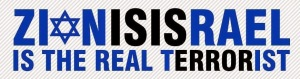 Zionisi-ISIS-and-Israel-is-the-Real-Terrorist1